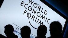 تورم بالا مهم ترین ریسک در ایران