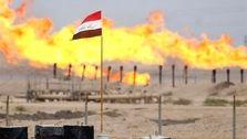 پیشنهاد شیرین عراق به چین برای توسعه یک میدان نفتی بزرگ
