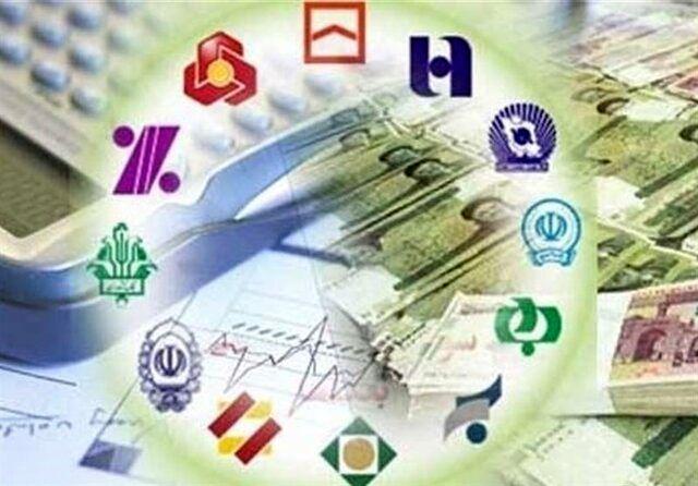 کارمزدهای بانکی افزایش مییابد