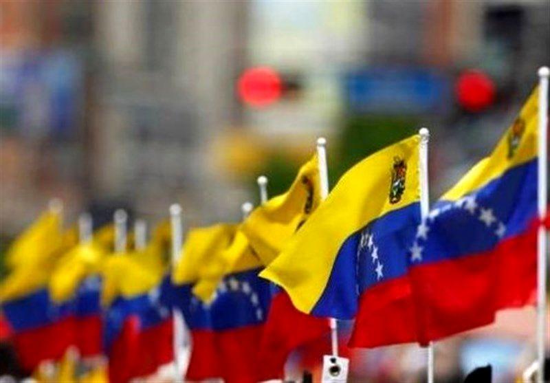 ابتکار دولت ونزوئلا برای مقابله با کمبود ارز خارجی