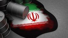 احتمال افزایش ۲۰ درصدی تولید نفت ایران