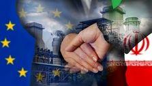 ایجاد سازوکار مالی با اروپا چقدر ممکن است؟