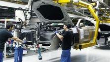 پیش فروش 40 هزار دستگاه خودرو