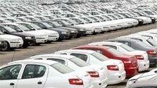 احتمال کاهش قیمت خودرو در طی هفته آینده