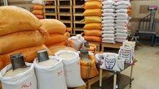تفرقه مشکوک در انجمن واردکنندگان برنج