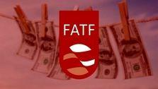 موافقت رهبری با درخواست بررسی مجدد FATF در مجمع تشخیص مصلحت نظام
