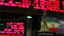 افت دوباره شاخص بورس/ سهامداران به دنبال فروش سهام