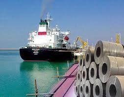 صادرات را کم کنید!