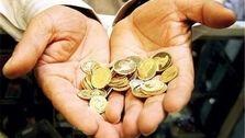 قیمت طلا در بازار امروز/ سکه در مرز ورود به کانال سه میلیون