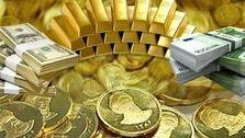 قیمت طلا، سکه و ارز امروز ۹۹/۱۰/۱۳