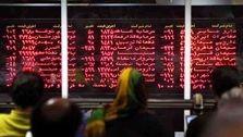 چند راهکار برای جلوگیری از ریزش بورس؛ چند توصیه به سهامداران