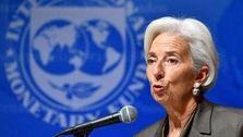 کریستین لاگارد: چندجانبهگرایی راه نجات اقتصاد جهان است