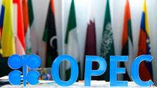 اصرار اوپک به ادامه توافق کاهش تولید نفت
