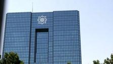 تهیه صورتهای مالی جدید شرط صدور برگزاری مجامع بانکها