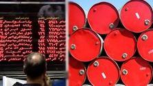 مزایای ایجاد بورس نفت برای دور زدن تحریمها/ دریافت یورو در قبال فروش نفت