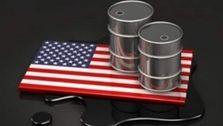 تقاضا برای نفت آمریکا کاهش یافت