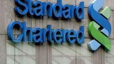 جریمه یک میلیارد دلاری بانک استاندارد چارتر به دلیل نقض تحریمهای ایران