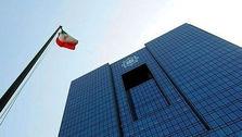 دستور جدید بانک مرکزی برای کنترل وام بانکی