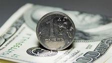 قیمت دلار و قیمت یورو در صرافیهای بانکی امروز ۹۹/۰۵/۰۷|قیمت ارز در صرافیها ثابت ماند/ دلار ۲۰ هزار و ۵۰۰ تومان