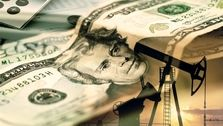 قیمت جهانی نفت امروز ۹۹/۰۳/۲۰ برنت ۴۱ دلار و ۳۶ سنت شد