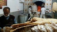 افزایش قیمت نان در دستور کار دولت نیست/ نرخهای مصوب سال گذشته لازمالاجرا است