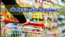 دولت در اعطای بستههای حمایتی شفافسازی کند