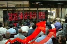 بازگشت دامنه نوسان بازار سرمایه به ۵ درصد از فردا