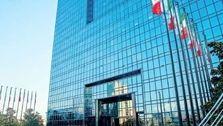 وال استریت ژورنال از تصمیم آمریکا برای لغو تحریم بانک مرکزی ایران و شرکتهای نفتی خبر داد