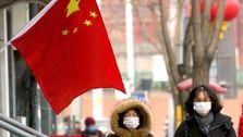 چین با بستهای بزرگ به جنگ کرونا رفت