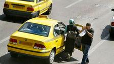 تاکسی بیش از ۳ مسافر سوار کرد، شکایت کنید!