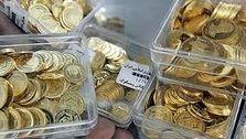 بازار آتی سکه احیا می شود؟