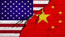 تعرفه ۲۰۰ میلیارد دلاری آمریکا روی کالاهای چینی