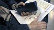 چگونه میتوان با سهام عدالت کارت اعتباری گرفت؟