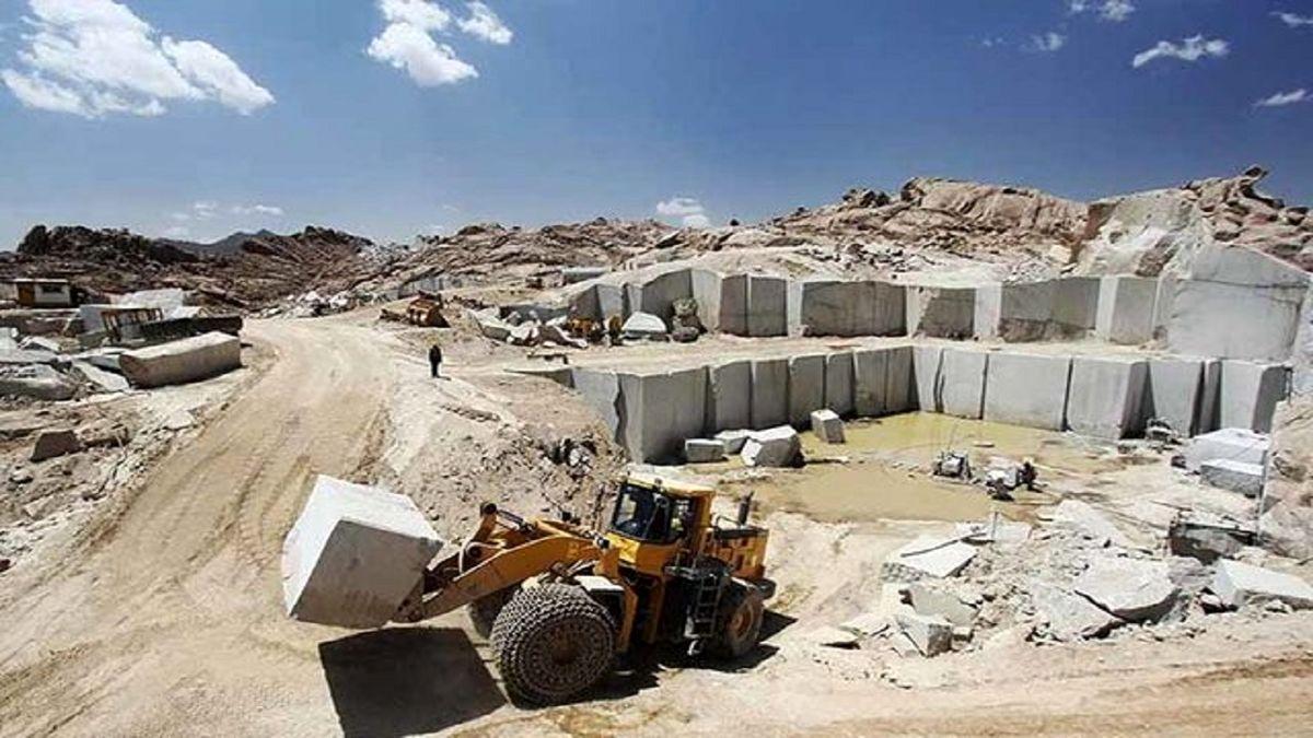 افزایش ۱۵ درصدی تولیدات معدنی اصفهان با واگذاری معادن غیرفعال