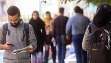 کدام استانها بیشترین میزان بیکاری در ایران را دارند؟ +جدول