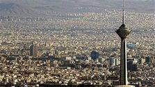 متوسط درآمد یک خانواده تهرانی چقدر است؟