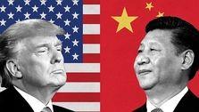 توافق تجاری چین و آمریکا؛ ظاهری فریبنده، آغازی برای یک نبرد اقتصادی بزرگتر