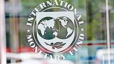 هشدار IMF نسبت به افزایش ریسکهای سیستم مالی جهانی