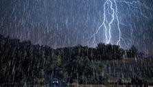 هواشناسی ۹۸/۰۹/۱۹ سامانه بارشی جدید جمعه کشور را در بر میگیرد