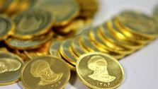 روند کاهشی قیمت سکه ادامه دارد