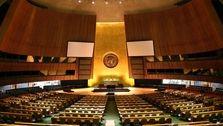 ممکن است رئیسجمهور به سازمان ملل نرود