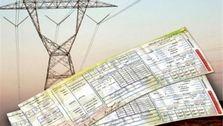 تعرفه برق برای صنایع کوچک افزایش نمی یابد