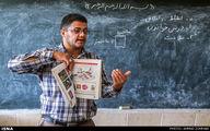 جزئیات جدید ترمیم رتبهبندی معلمان/احکام جدید در راه است