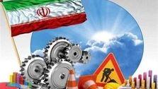 کاهش 10 میلیارد دلاری واردات