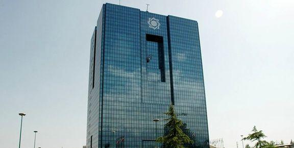 مانده تسهیلات بانکی ۲۰درصد افزایش یافت/ افزایش ۲۶.۶درصدی مانده سپردهها