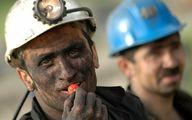 مسیر دستمزد کارگران از ماده ۴۱ میگذرد