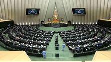 کلیات لایحه اصلاحیه بودجه ۱۴۰۰ تصویب شد