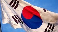واردات نفت کره جنوبی از آمریکا ۳۲ درصد افزایش یافت