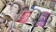 افزایش بهای رسمی ۲۵ ارز