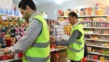 بازرسان در مراکز بزرگ تجاری مستقر میشوند